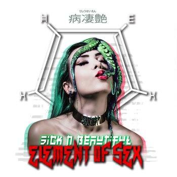 Element-Of-Sex-(album-cover)